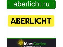 Аудит и сем ядро для сайта aberlicht.ru