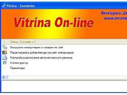 Vitrina On-line