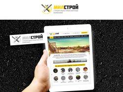 Дизайн сайта Строительно - транспортной компании М