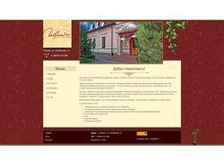 Сайт-визитка для отеля