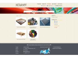 Сайт по продаже нетканых материалов