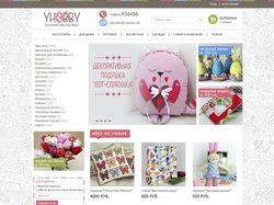 Y-hobby