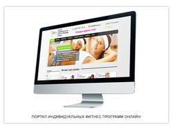 Дизайн сайта для онлайн фитнес-портала