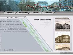 Сайт MyBlg.narod.ru