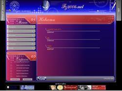 Сайт Fz2006.net