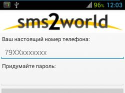 SMS2World