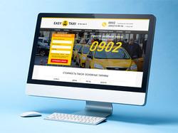Дизайн-макет сервиса по вызову такси