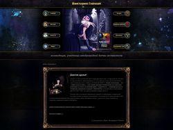Сайт ясновидящей Виктории Гойман