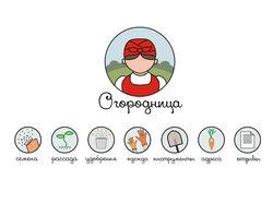 Логотип и иконки для для магазина