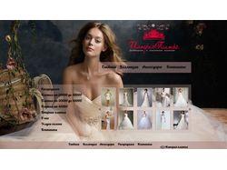 Главная страница для сайта свадебного салона