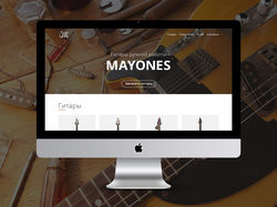 MAYONES - Гитары ручной работы