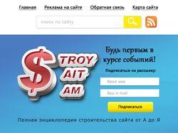 Мобильная версия сайта.