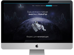 Landing page - MakeeFee