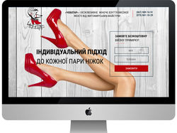 Landing page - Чоботар
