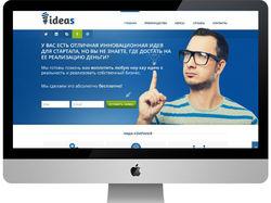 Сайт для идей