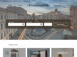 Дизайн сети отелей Суперхостел