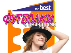 Аватар к группе ВКонтакте футболки