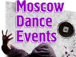 Аватар к группе ВКонтакте танцы