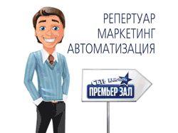 Рекламный гиф банер