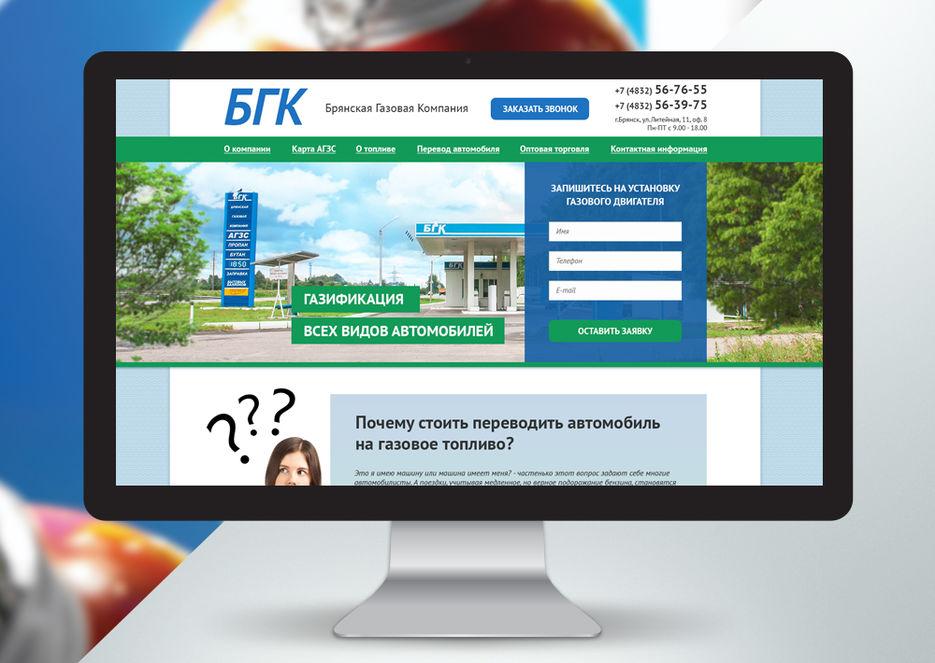 джи эс компания официальный сайт