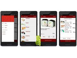 Приложение ресторана доставки еды Android
