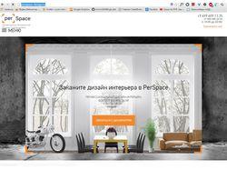 http://perspace-design.ru/ Wordpress
