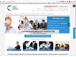 http://www.ibankrot.net/  Joomla