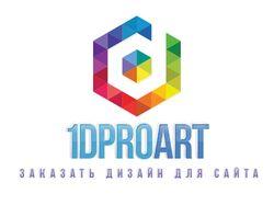 1DPROART - заказ графики
