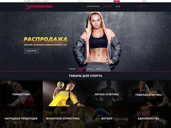 """Интернет-магазин """"Команда"""" (Латвия)"""