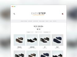 Дизайн сайта для EasyStep