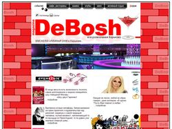 Сайт журнала DeBosh