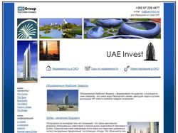 Web-сайт компании MD Group