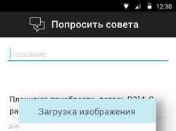 Дизайн систем советов android приложения