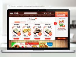 Дизайн онлайн-ресторана
