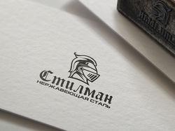 Логотип Стилман