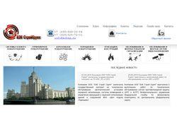 Создание сайта компании  на платформе модх