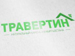 Логотип для сайта по продаже Травертина