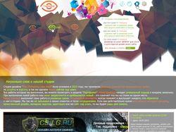 TMI-WEB Home