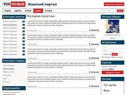 Верстка сайта yoowoman.ru