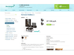 Описание мебели для сайта marketpik.ru