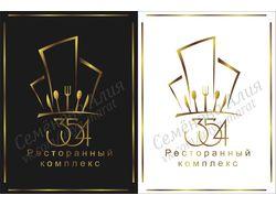 """Ресторанный комплекс """"354"""""""