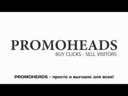 [PROMOHEADS.COM] озвучивание видеоролика