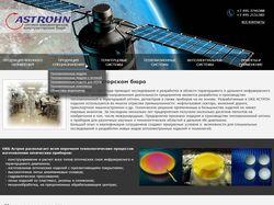 Дизайн сайта конструкторского бюро