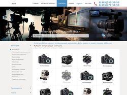 Редизайн сайта проката фото/видео оборудования
