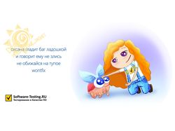 Виртуальные открытки в 8 марта