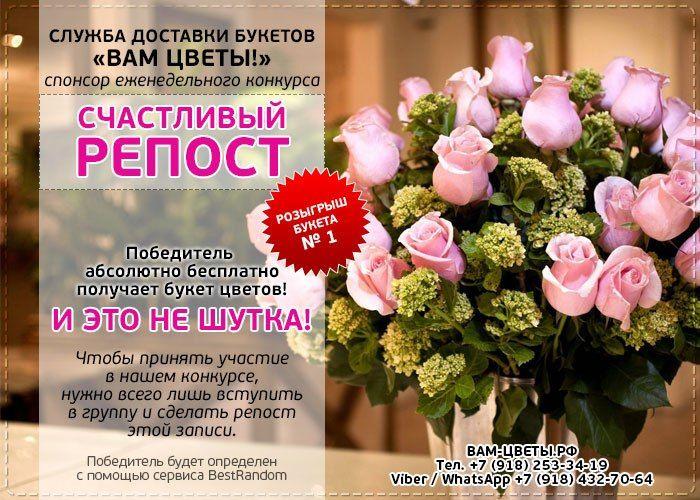 Букет цветов розыгрыш, роз голубики