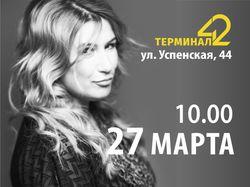 Дизайн полиграфии мастер-класса Маргариты Сичкарь