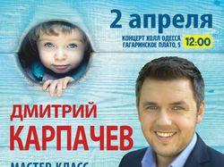 Дизайн полиграфии мастер-класса Дмитрия Карпачева