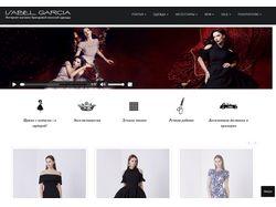 Технический анализ сайта shop-isabelgarcia.com