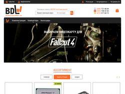 Интернет-магазин BDL.com.ua